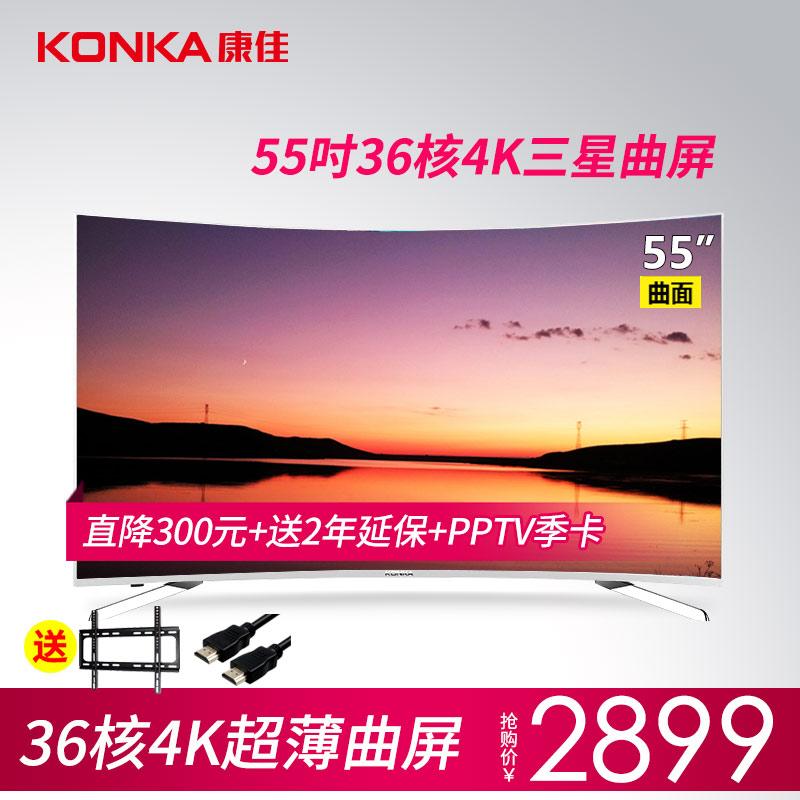 电视机康佳60英寸