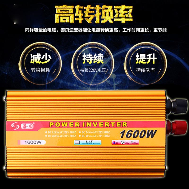 车载逆变器12v24v48v60v转220v家用升压器汽车电源插座转换变压器