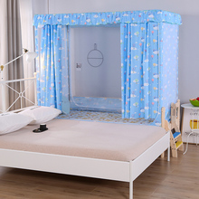 Children's Bed Mosquito Nets New Type Household Three-door Encryption with Bracket Rod Thickening Shade and Dust-proof Children's Boys