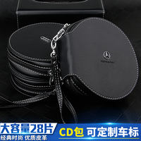 Car CD Car CD Storage bag Car CD Car CDs Volkswagen Audi Mercedes-Benz Car CD package