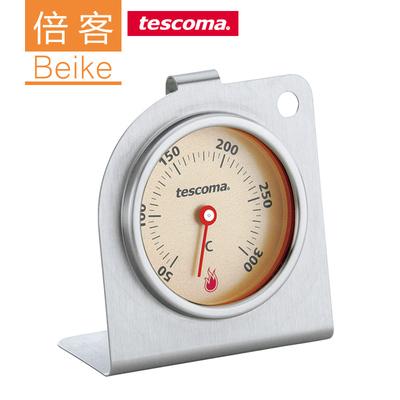 tescoma厨房烤箱温度计 家用不锈钢精准温度计 捷克进口 烘焙工具
