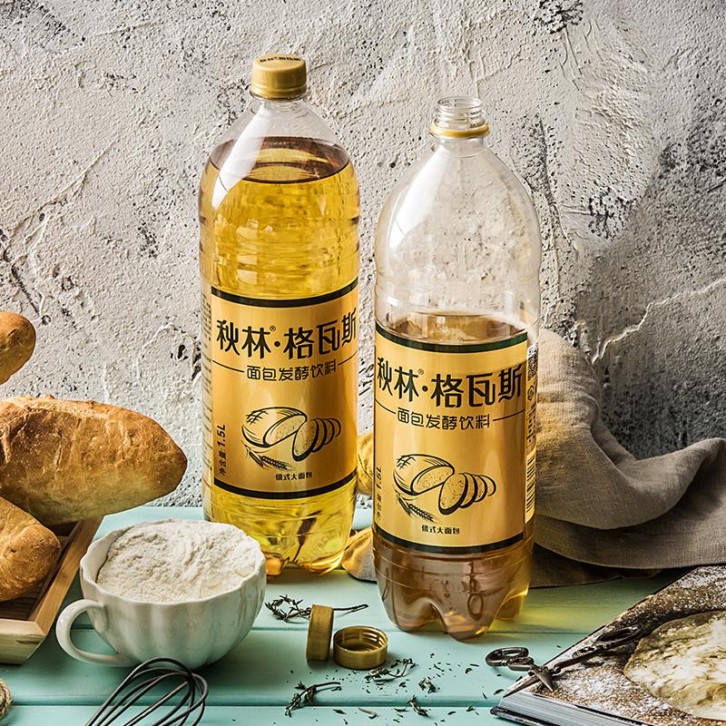 秋林格瓦斯饮料哈尔滨特产面包发酵饮品1.5L*6瓶网红饮料