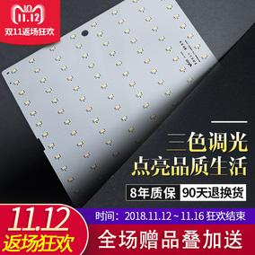 德迈 led吸顶灯改造灯板蝶形灯管led方形2D灯管排插5730贴片灯珠
