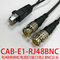 RJ48 to BNC male CAB-E1-75ohm-1m-RJ45-2*BNC cable E1 interface to 2BNC male female voice card relay gateway protocol converter optical transceiver