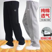 子春夏款 秋季直筒跑步卫裤 休闲裤 男宽松纯棉长裤 加肥加大码 运动裤