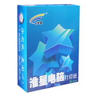 Huaixing computer printing paper triple printing paper triple two-second needle printing paper invoice outbound delivery note