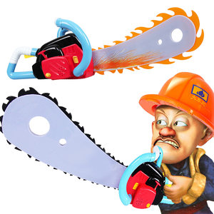 儿童光头强电锯光头强玩具套装熊出没玩具光头强的玩具枪男孩玩具