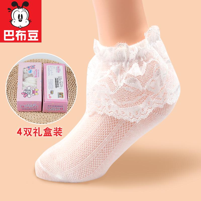 儿童袜子夏季薄款女童公主女孩蕾丝花边袜宝宝春秋薄款网眼