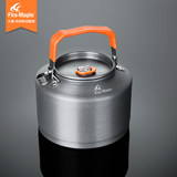 Fire Maple T4 outdoor Kettle wild portable camping teapot camping picnic picnic coffee pot kettle 1.5L