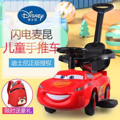 迪士尼儿童扭扭车1-3岁溜溜车宝宝滑滑车带护栏静音轮学步菲律宾ag集团|首页车