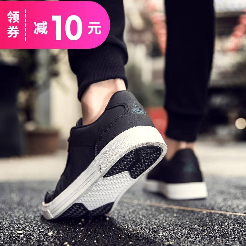 匹克男鞋板鞋男士运动鞋2019秋冬季新款潮鞋皮面跑步鞋子男休闲鞋
