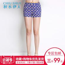 【88元3件】秋水伊人夏装女装时尚优雅印花雪纺短裤铅笔裤子H174图片