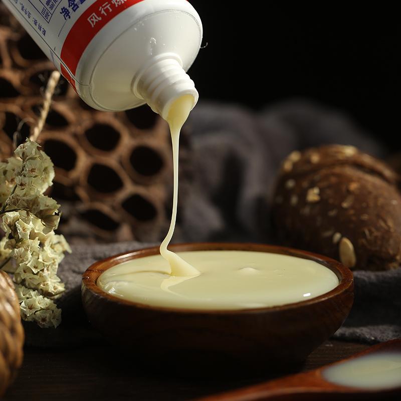 【品厨烘焙 风行炼乳150g】炼奶 蛋挞 抹面包奶茶咖啡伴侣 原装