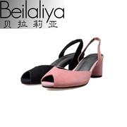 贝拉莉亚夏新款职业妈妈粉红色女鞋婚鞋粗跟高跟凉鞋鱼嘴鞋真皮凉