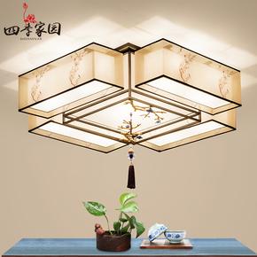 新中式吸顶灯客厅灯大灯简约大气家用卧室创意新款led中国风灯具