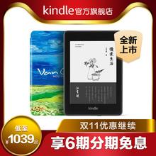 全新Kindle Paperwhite4 x 梵高博物馆 麦田 亚马逊电子书阅读器