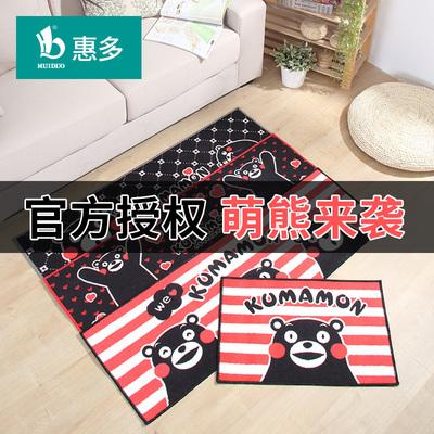 熊本熊厨房地垫套装长条吸水防滑Kumamon门垫酷MA萌床边垫可机洗