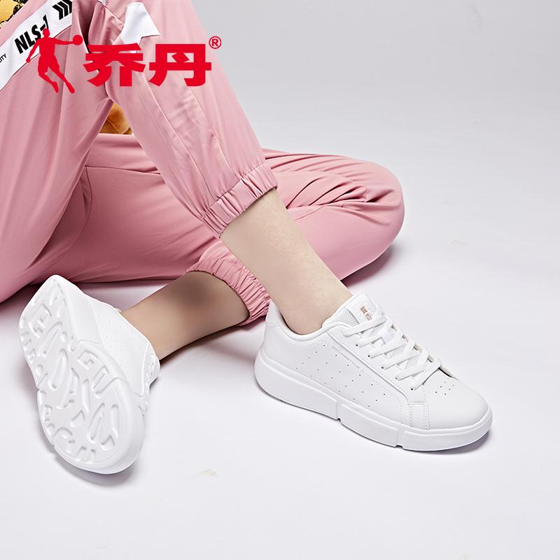 乔丹女鞋板鞋女休闲鞋2019夏季新款滑板鞋白色运动鞋好看的小白鞋