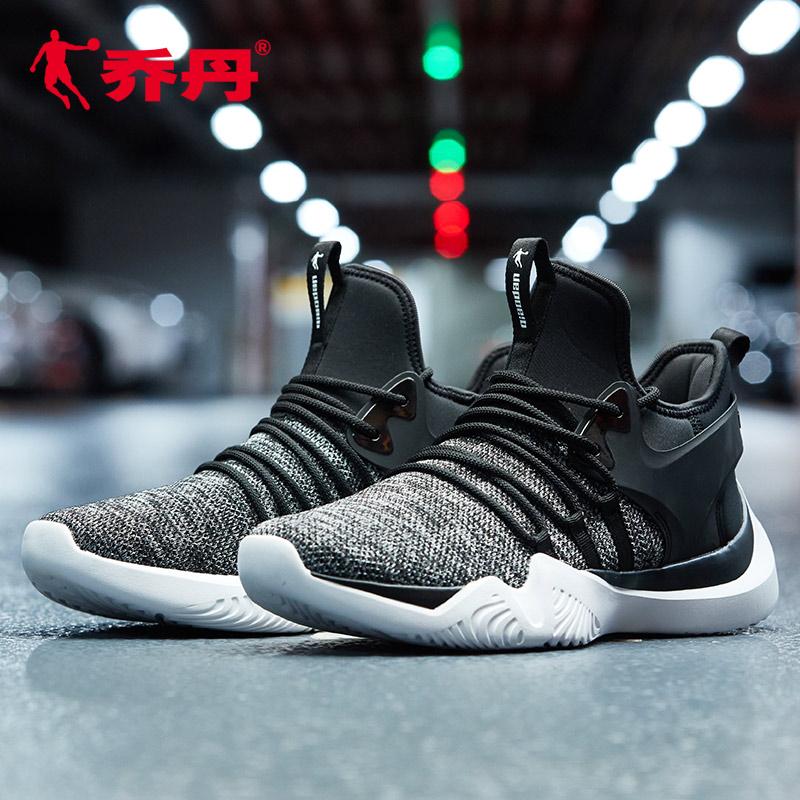 乔丹低帮篮球鞋男球鞋篮球战靴2018冬季新款男鞋运动鞋鞋子正品