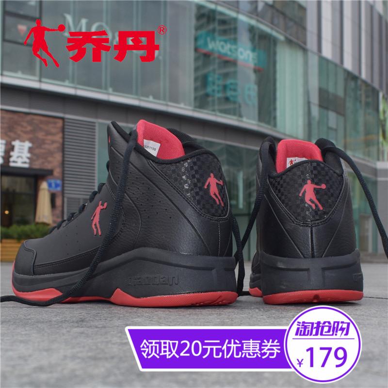 乔丹大码男鞋高帮篮球鞋黑色四季款运动鞋46码47码48码皮面旅游鞋