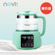 新贝恒温调奶器婴儿多功能玻璃冲奶器恒温暖奶器水壶冲奶机智8627