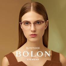 暴龙眼镜框新品光学镜潮流眼镜架女金属框眼镜近视复古可配度数图片