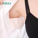 Fasola disposable underarm sweat-absorbing stick invisible anti-sweat paste armpits to sweat stains without trace pad thin sweat-absorbing paper men and women