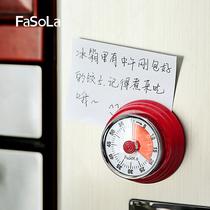日本厨房提醒器学生计时器机械秒表运动健身定时器考研番茄钟闹钟