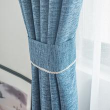 纯色棉麻风窗帘布料亚麻风现代简约定制成品窗帘纱客厅遮光布卧室