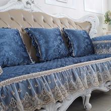 冬季欧式加厚沙发垫布艺防滑冬季毛绒坐垫客厅通用套奢华组合全包