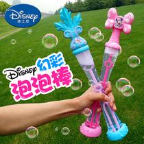 迪士尼儿童吹泡泡玩具男孩女孩泡泡棒泡泡枪机泡泡水补充液无毒