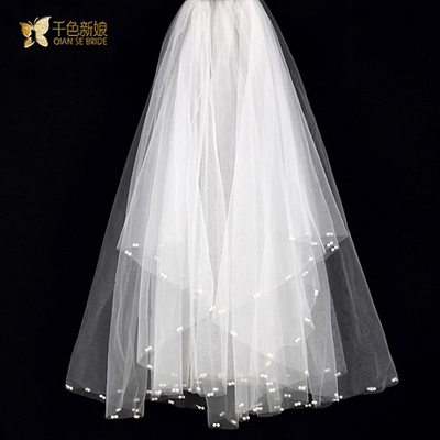 千色 新娘头纱韩式2018新款短款婚纱超长白色珍珠多层结婚幻月