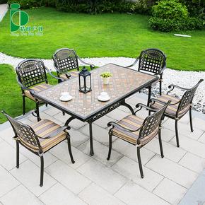 精欧户外 庭院阳台铸铝桌椅五件套 室外露天花园创意欧式铁艺组合