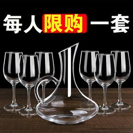 红酒杯套装家用醒酒器欧式大号玻璃6只装水晶葡萄酒高脚杯酒具2个图片