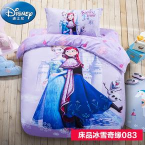 迪士尼冰雪奇缘儿童四件套 纯棉卡通床上用品被套床单三件套女孩