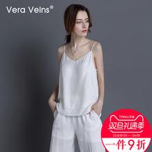欧美高街百搭宽松真丝铜氨丝吊带背心女 Veins夏季新款 Vera