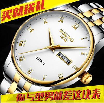 天王钢带手表男