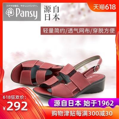 Pansy凉鞋日本春夏女鞋坡跟软底中老年妈妈鞋中跟防滑轻便鞋5474
