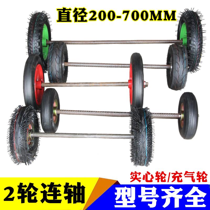 10寸老虎车充气轮拉车14寸实心轮胎两轮连轴手推车轮子脚轮万向轮图片