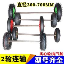 寸平板推车轮子工业脚轮定向轮子包邮8寸5寸4寸尼龙重型轮6