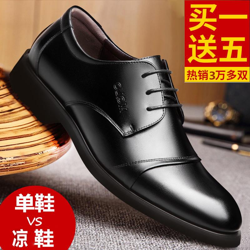 系带商务正装皮鞋男内增高皮鞋