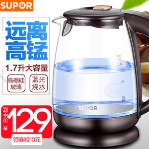 SUPOR/苏泊尔 SWF17S24A电热水壶家用玻璃烧水壶自动断电开水壶