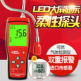 Shima AS8800 flammable gas detector leak detector flammable natural gas liquefied gas biogas alarm