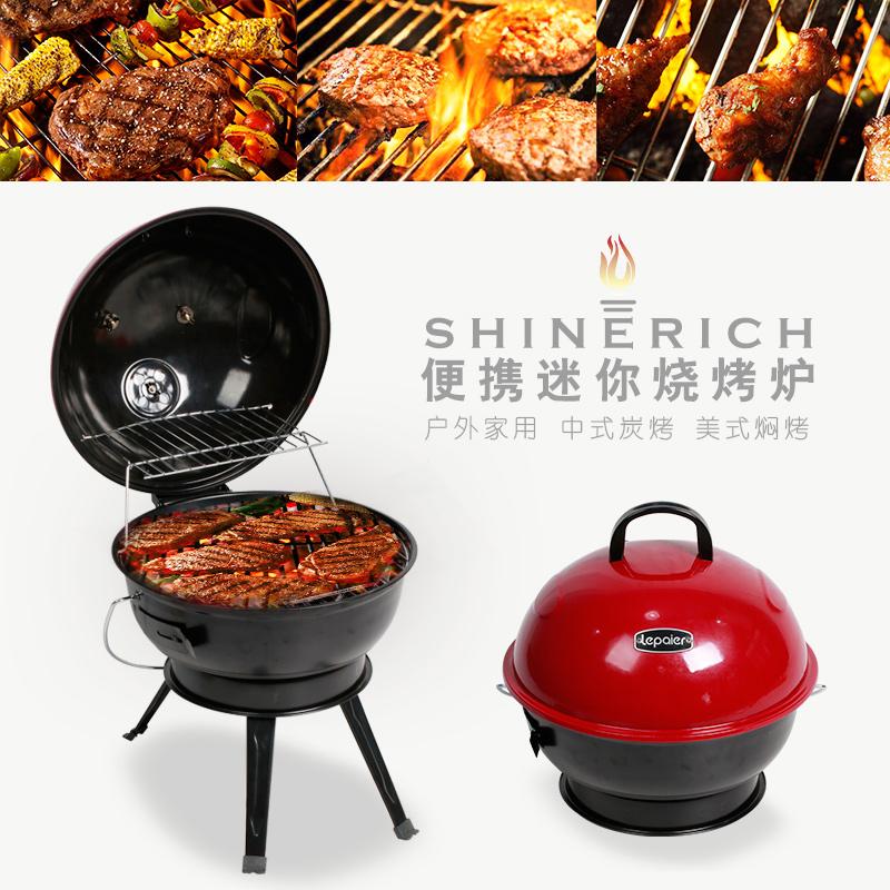 户外野餐烧烤炉便携式小型家用简易木炭碳烤炉迷你苹果烧烤架bbq