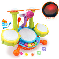 Children's drums 3-6 years old musical instrument male baby 0-1 beginner toy music charging beat drum boy girl