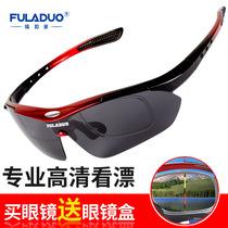 新品钓鱼眼镜变光时尚看漂太阳镜增晰镜偏光户外垂钓眼镜2018化氏