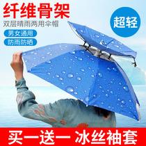 渔之源钓鱼伞三折叠短节遮阳垂钓万向防晒钓鱼雨伞加厚户外大伞