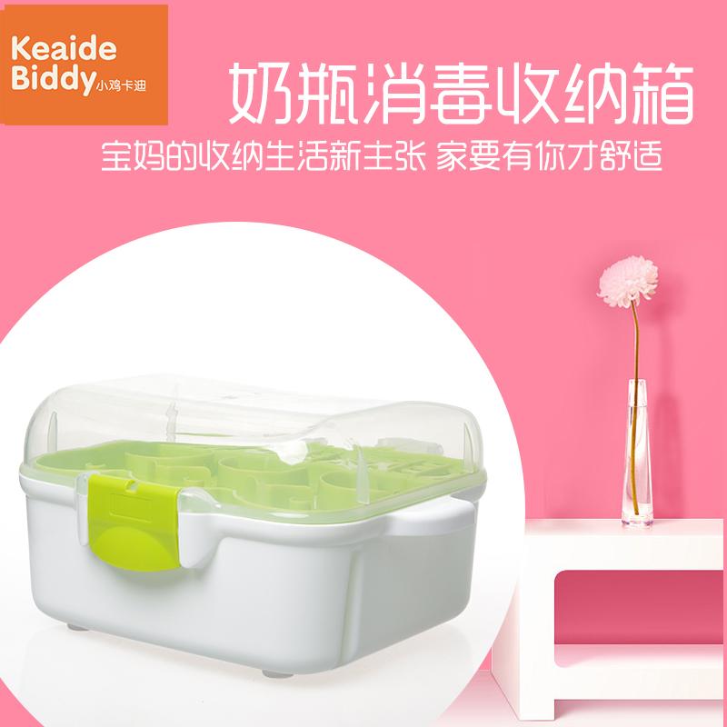 宝宝奶瓶收纳箱奶瓶储存盒干燥架沥水架婴儿用品餐具收纳盒奶瓶架