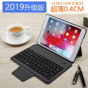 ipad mini4蓝牙键盘保护套超薄苹果平板9.7迷你5保护壳子新款2018休眠皮套air3/2网红套pro11新版2019air10.5