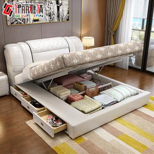 伊丽雅倩 真皮床 小户型现代简约1.8米抽屉气动储物双人软体婚床